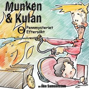 Munken & Kulan - THETA